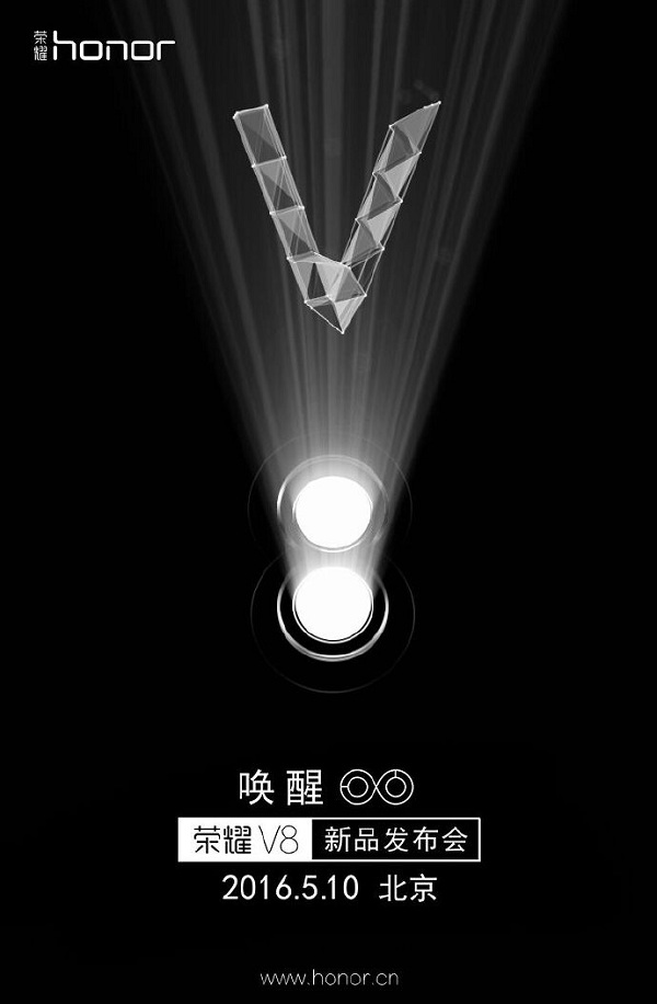 Huawei-Honor-V8-teaser_1