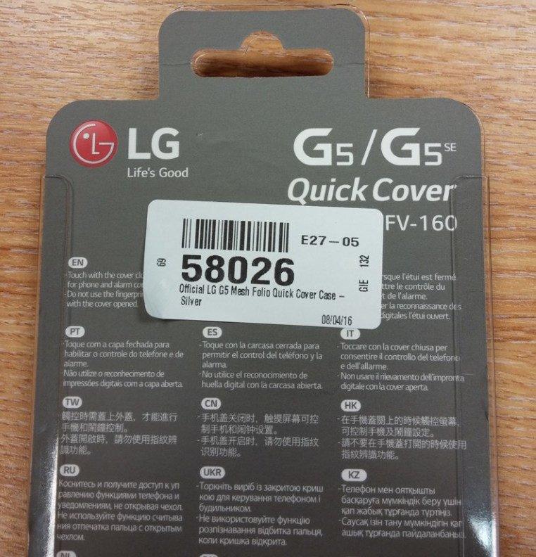 LG-G5-SE-official