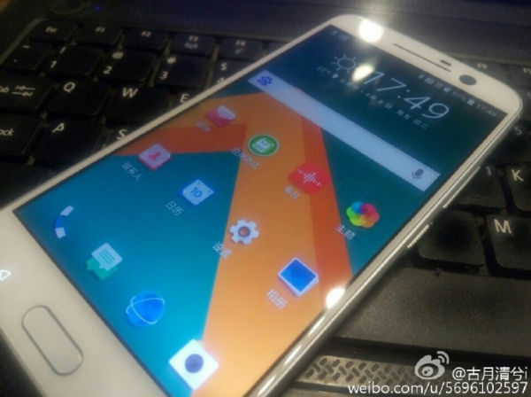 Leaked-photos-of-the-white-HTC-10-w600