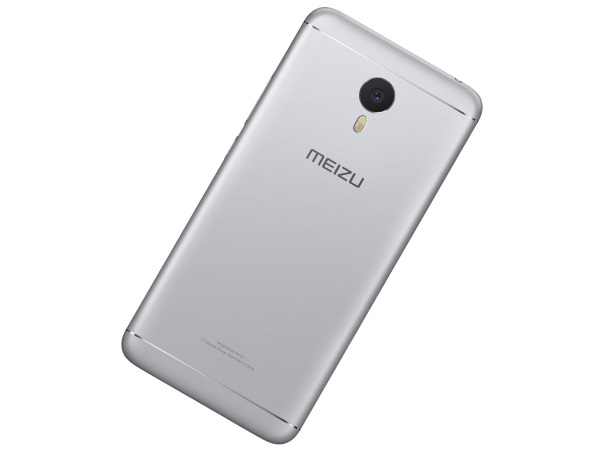 Meizu-M3-Note-images (1)