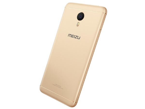 Meizu-M3-Note-images (3)