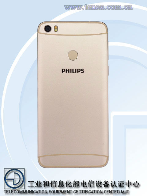 Philips-S653H-TENAA_2-w600