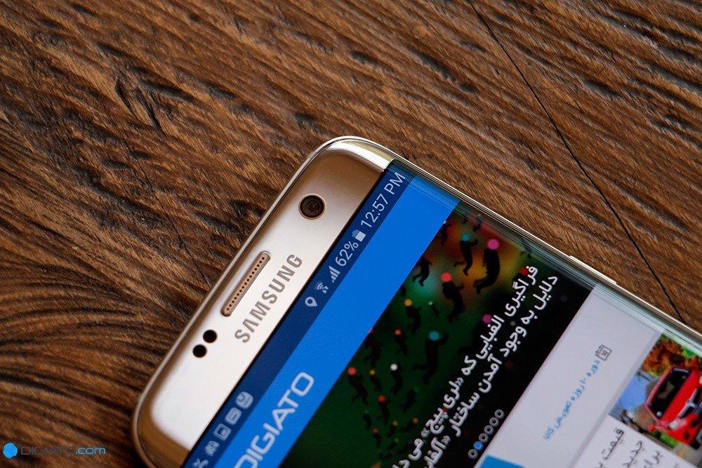 Samsung galaxy S7 edge (44)