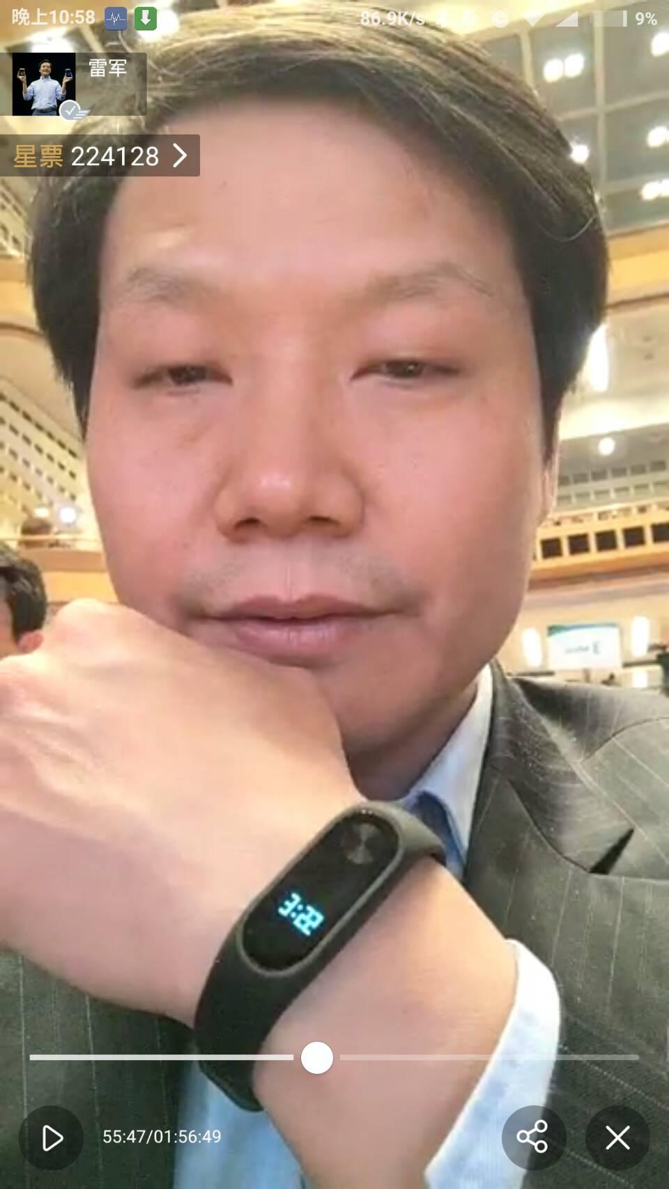 Xiaomi-Mi-Band-2-leak-Lei-Jun_1