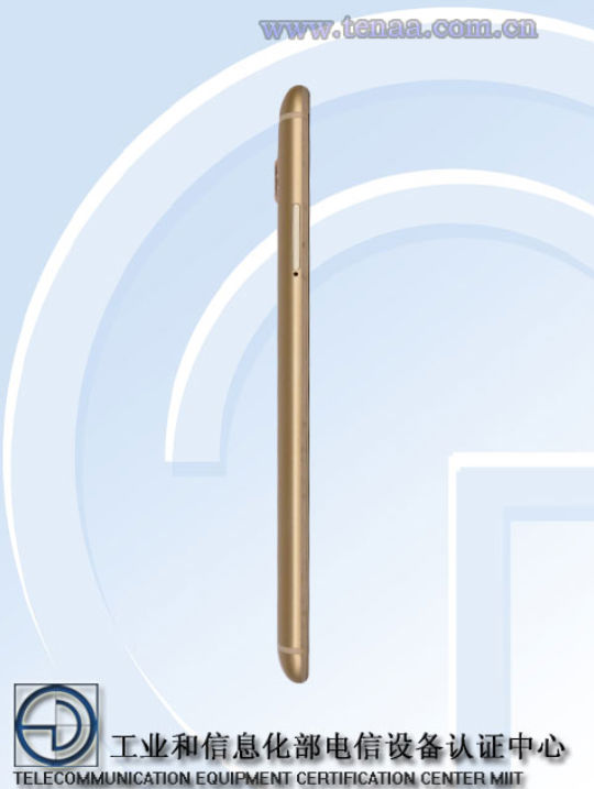 ZTE-A2017-is-certified-by-TENAA (2)-w1000