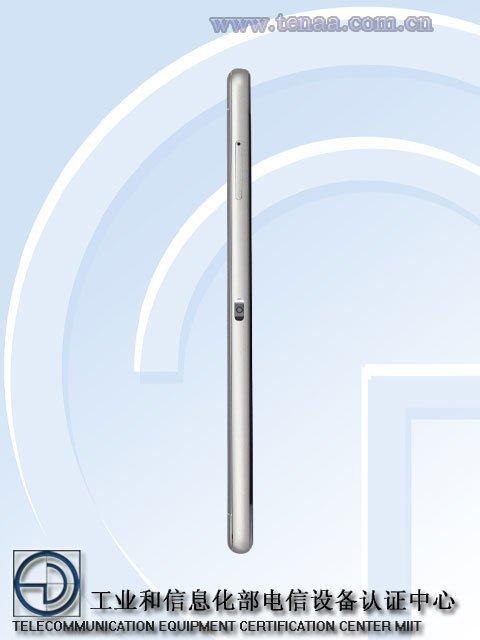 ZTE-Nubia-X8-Mini-TENAA_3