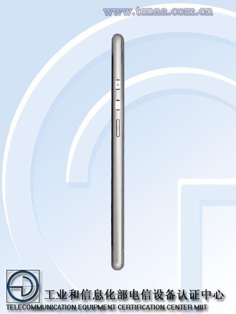 ZTE-Nubia-X8-Mini-TENAA_4