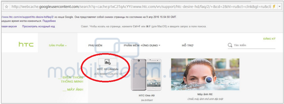 as-does-a-cached-version-of-HTCs-Vietnamese-website