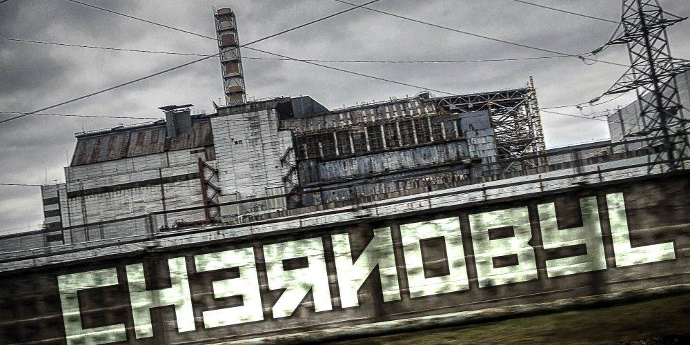 chernobyl-cover