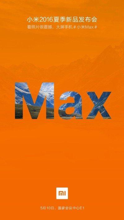 mi-max-launch-date