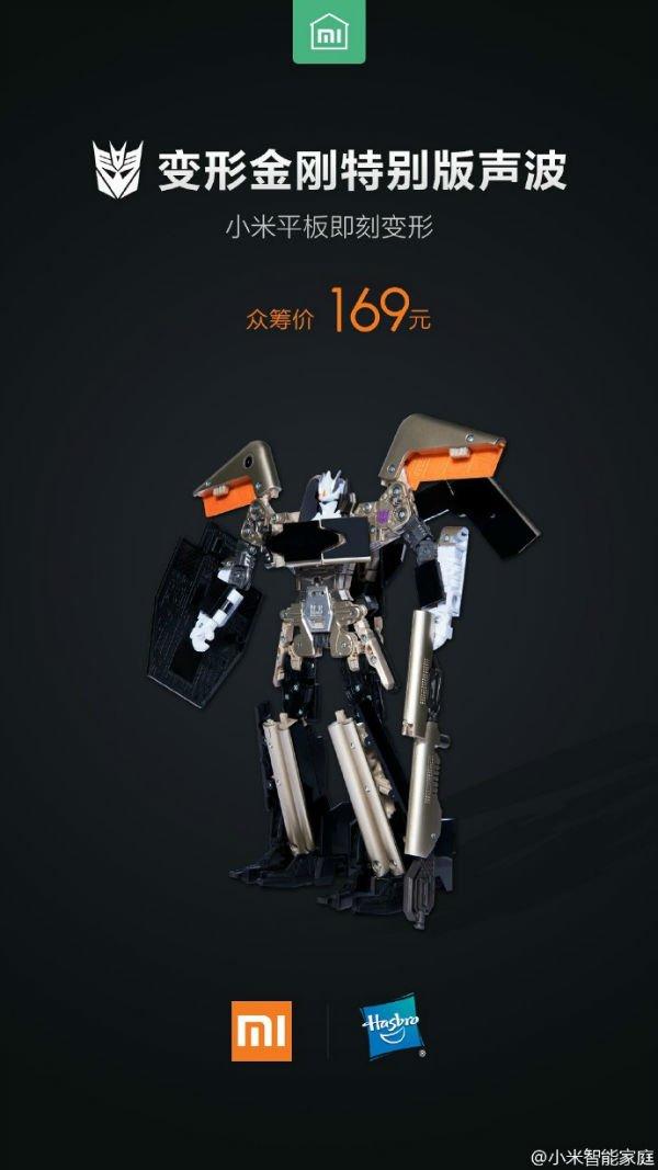 xiaomi-mi-pad-transformer-toy-w600