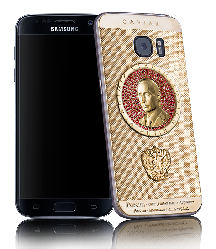 A-gold-edition-of-the-S7-going-for-2600
