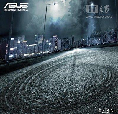 ASUS-ZenFone-3-6GB-RAM-teaser_1