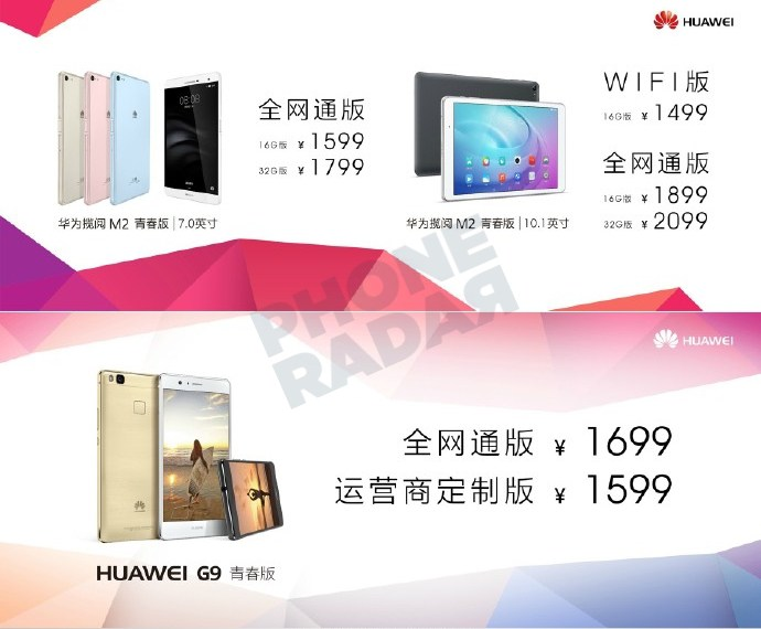 Huawei-G9-Lite-and-MediaPad-7.0-pricing_1