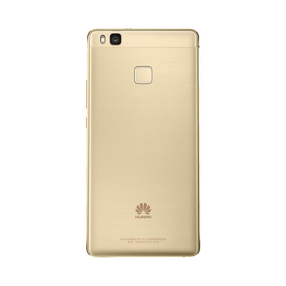 Huawei-G9-Lite_5
