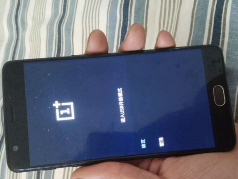 Images-allegedly-showing-off-the-OnePlus-3.jpg