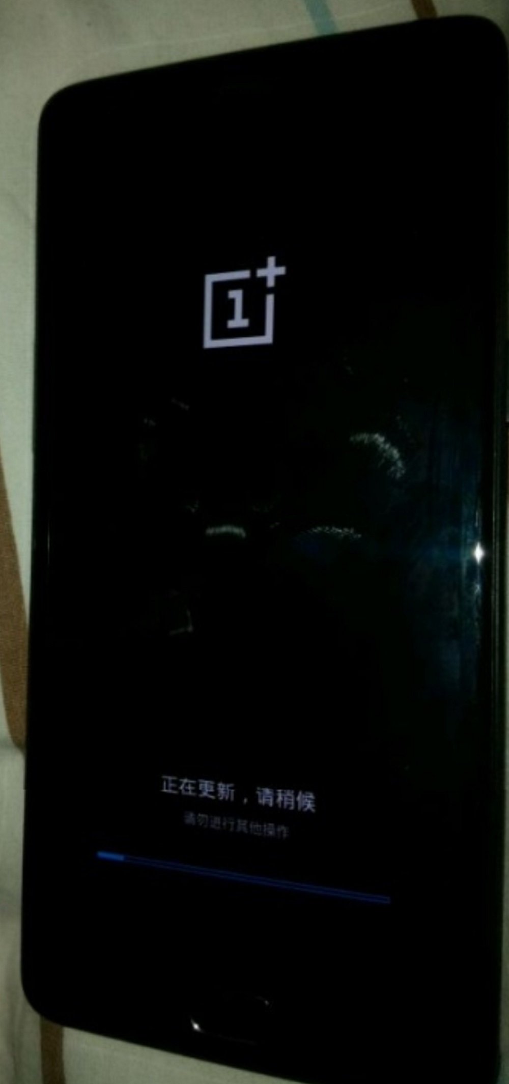 Images-allegedly-showing-off-the-OnePlus-33