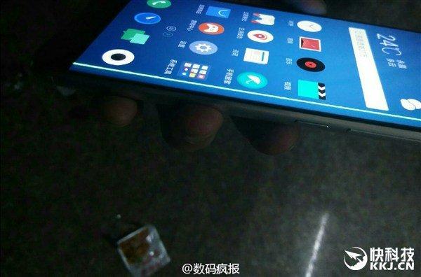 Meizus-curved-display-smartphone-leak_1