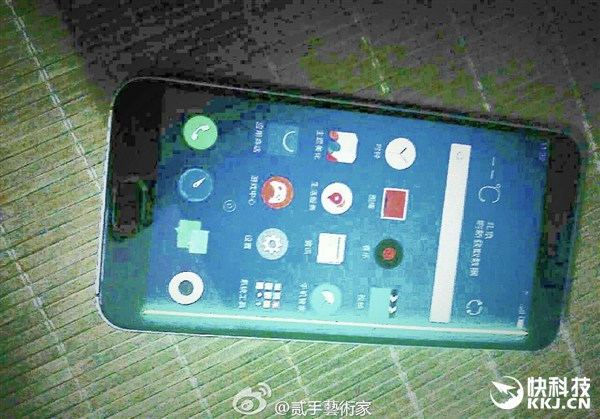 Meizus-curved-display-smartphone-leak_3
