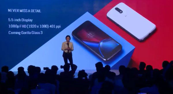 Motorola-Moto-G4-announcement (2)