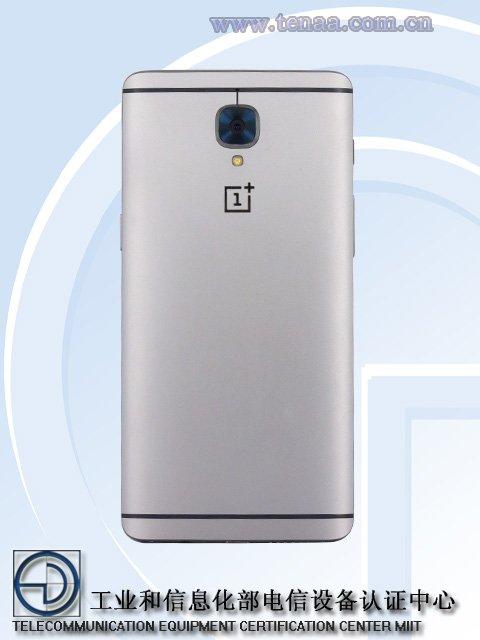 OnePlus-3-clears-TENAA-2