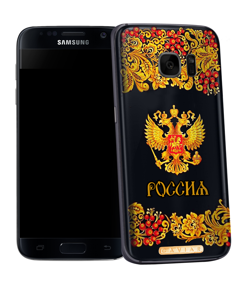 Russian-ornament-version-of-the-S7