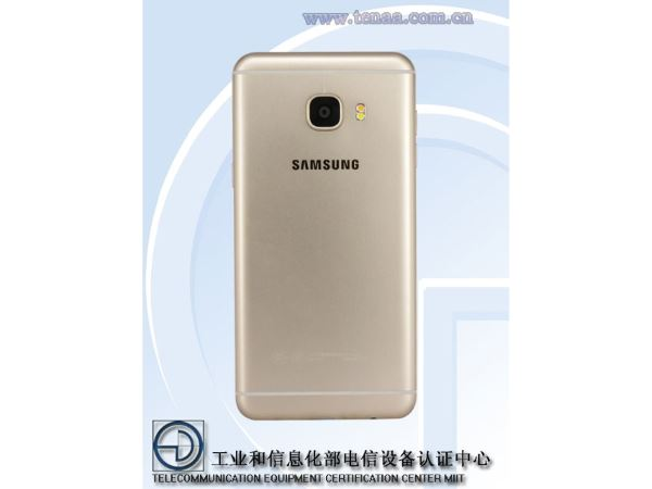 Samsung-Galaxy-C5-model-number-SM-C5000 (3)