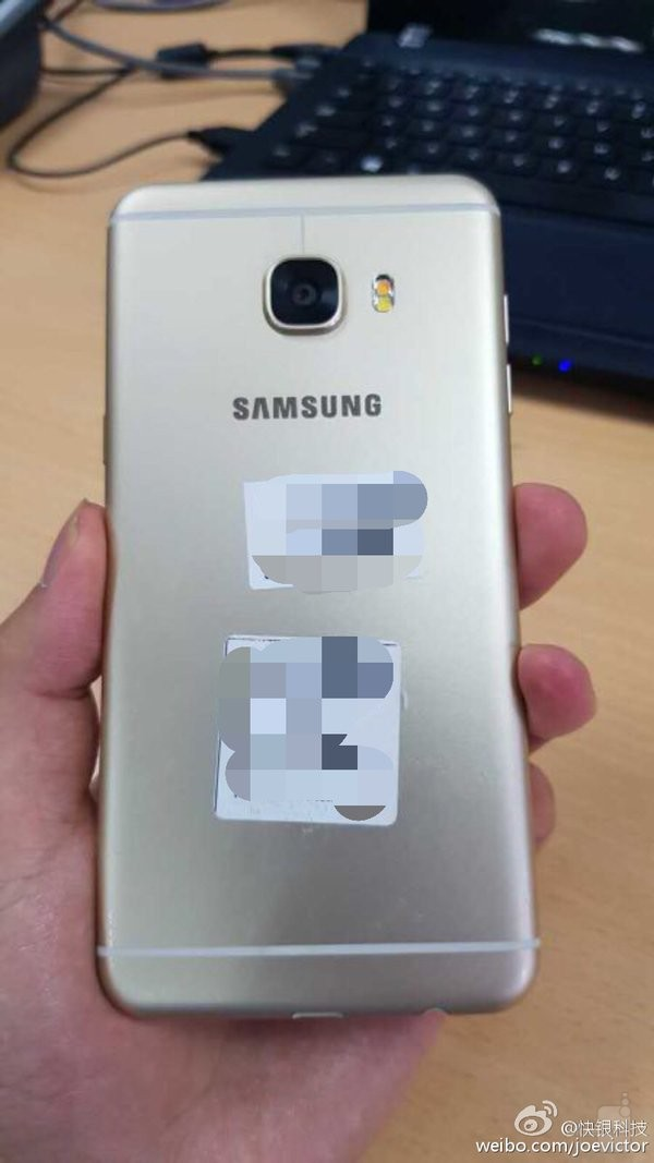 Samsung-Galaxy-C5C7-leaked-images-8
