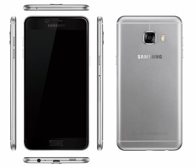 Samsung-Galaxy-C5C7-leaked-images