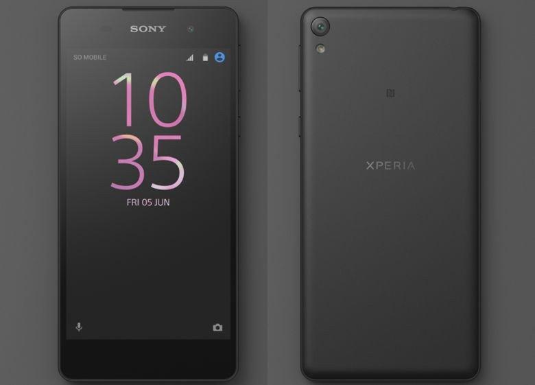 Sony-Xperia-E51