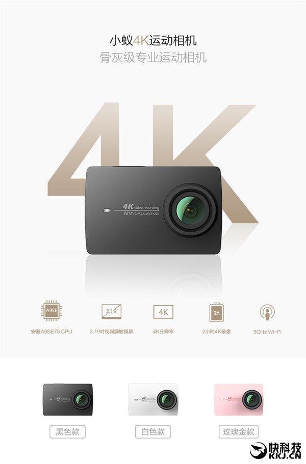 Xiaomi-Yi-4K_1