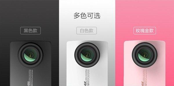 Xiaomi-Yi-4K_4