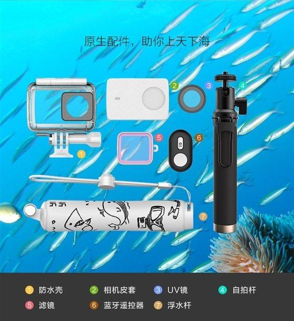 Xiaomi-Yi-4K_5