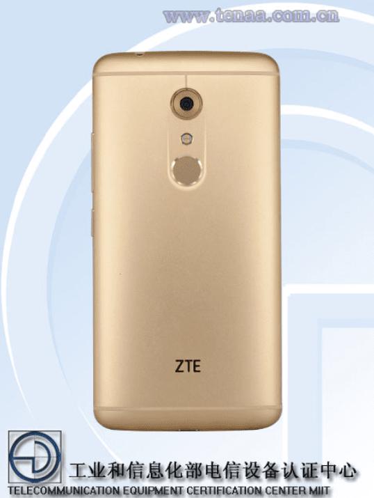 ZTE-A2017-is-certified-by-TENAA (1)