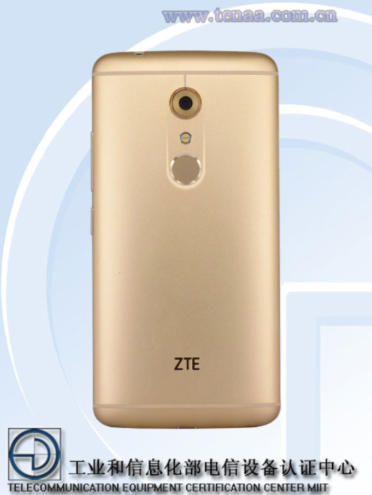 ZTE-A2017-is-certified-by-TENAA2