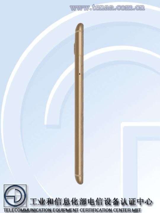 ZTE-A2017-is-certified-by-TENAA3