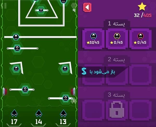 نبرد انفجاری - بازی موبایل