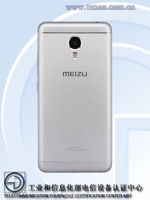 Meizu-M2-Metal-TENAA_2