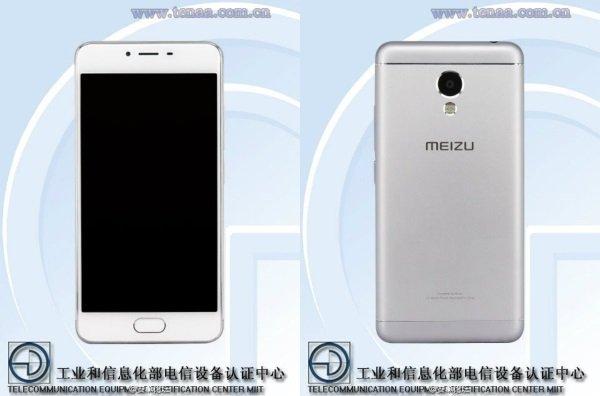 Meizu-M2-Metal-TENAA_3