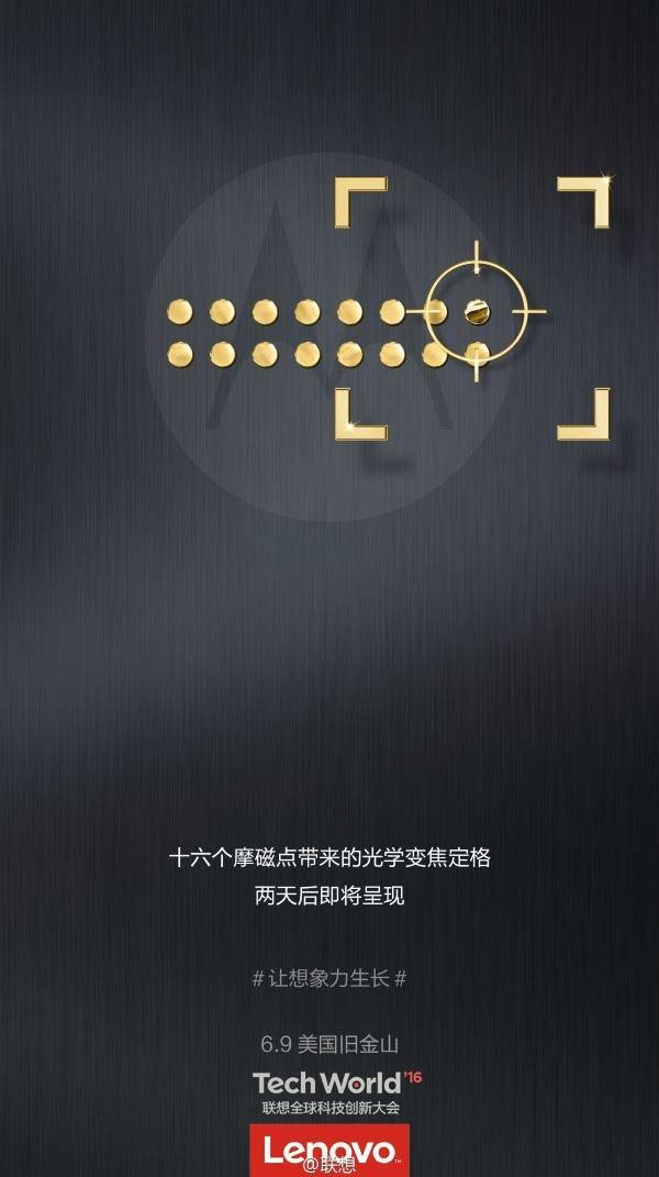 Moto-Z-camera-teaser_1