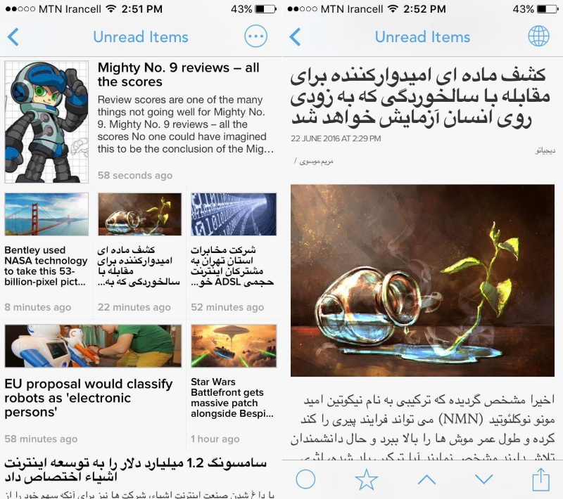 Newsify 1