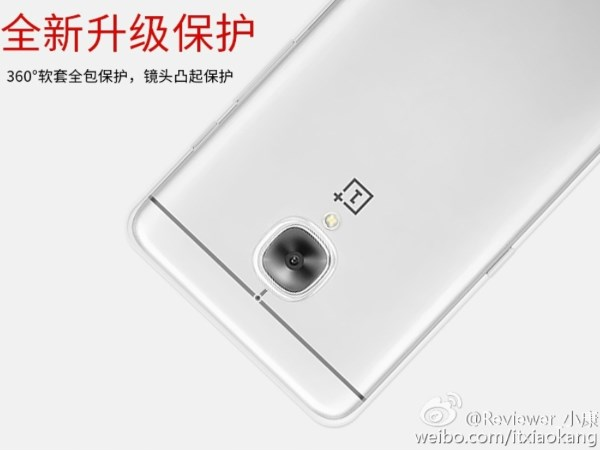 Pictures-of-the-OnePlus-3 (4)