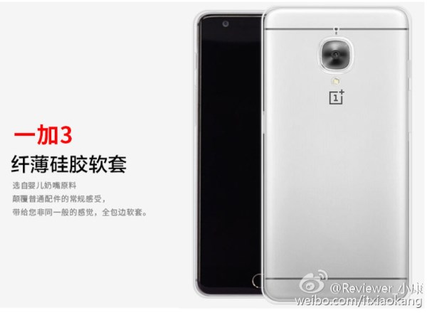 Pictures-of-the-OnePlus-3