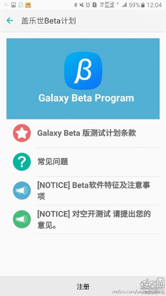Samsung-New-Note-UX-Beta-1