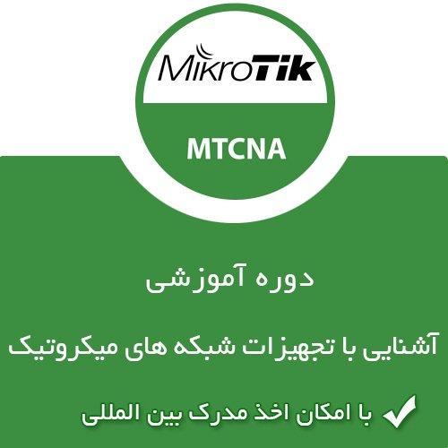 mtcna2