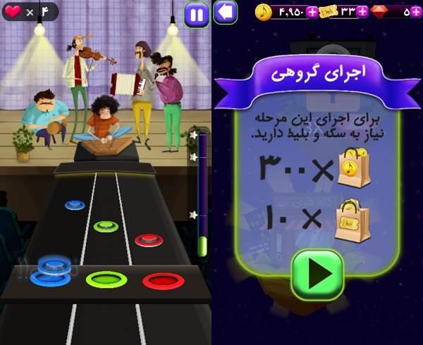 سنتوری - بازی موبایل