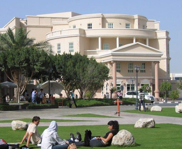 AUD_campus