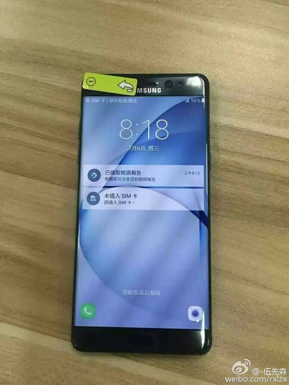 Alleged-Galaxy-Note-7-pre-production-units (4)