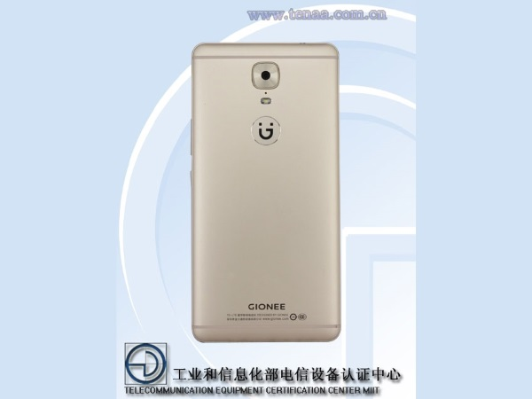 Gionee-S6-leaked-photos (3)