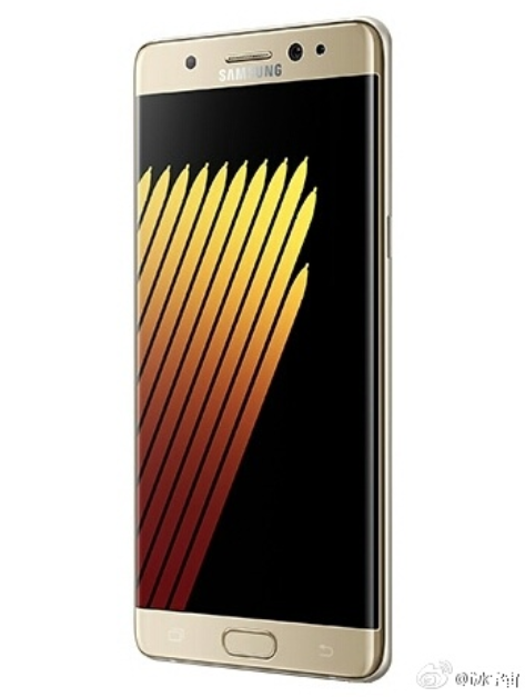 Gold-Samsung-Galaxy-Note-7-renders-surface2
